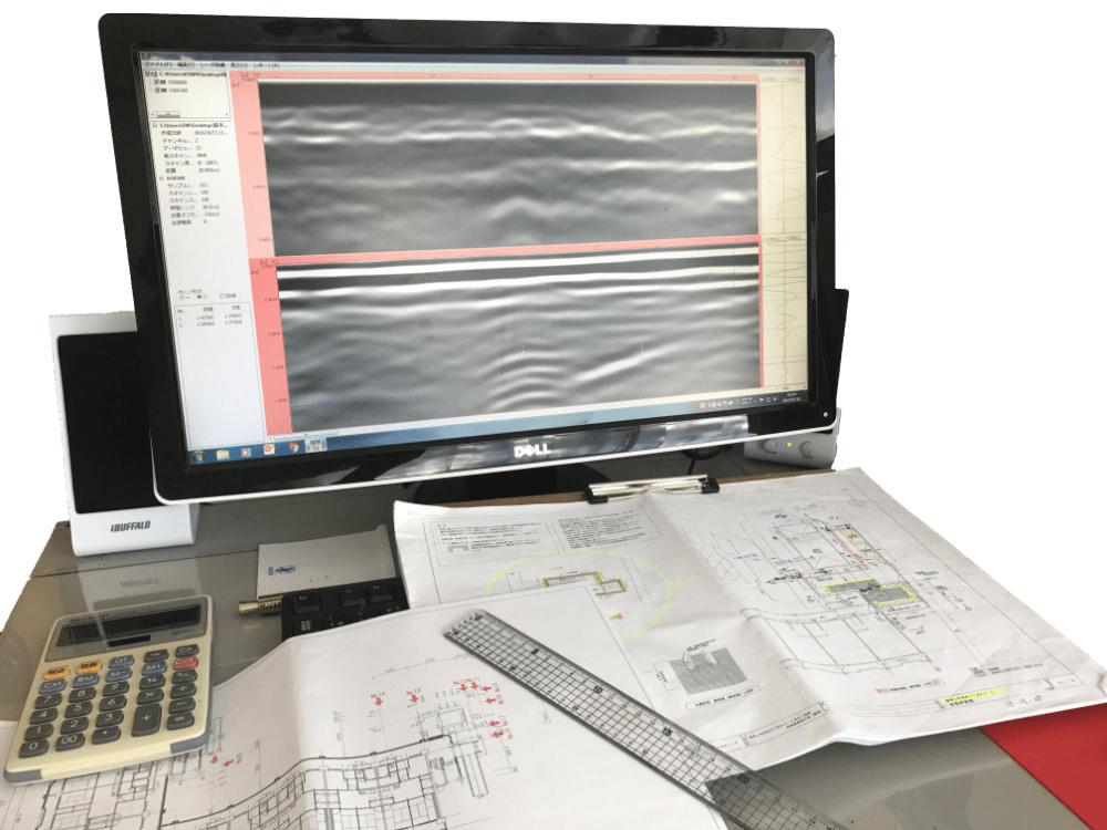 CAD報告書制作