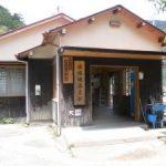 設備会社様の慰安旅行に参加して静岡県に行ってきました、PT-2
