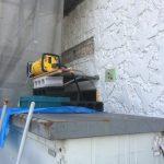 東京都葛飾区にてマンションの改修工事にてX線探査及びダイヤモンドコア穿孔工事を行いました!